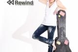 inge-rewind